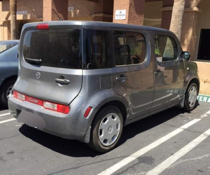 Title Loan on Your Nissan Cube